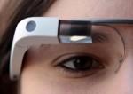 Гугъл очила